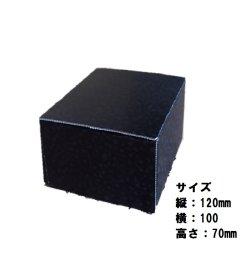 画像1: わくワン特製 ストレイジボックス 黒 200枚用